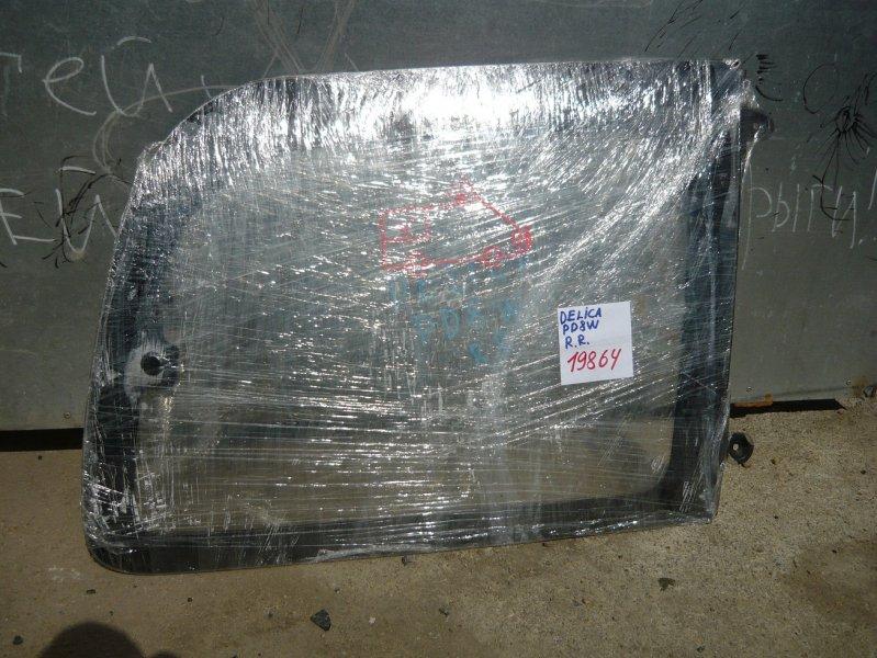 Стекло собачника Mitsubishi Delica PD8W заднее правое
