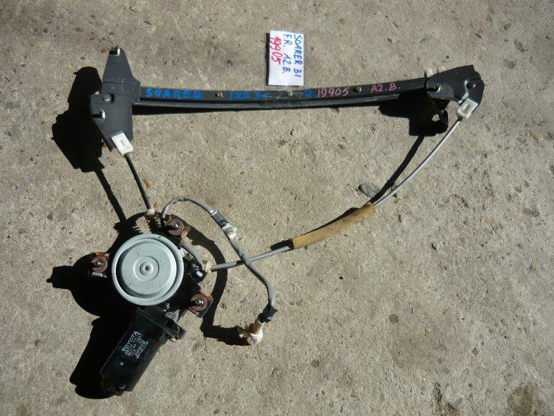 Стеклоподъемник Toyota Soarer JZZ31 передний правый