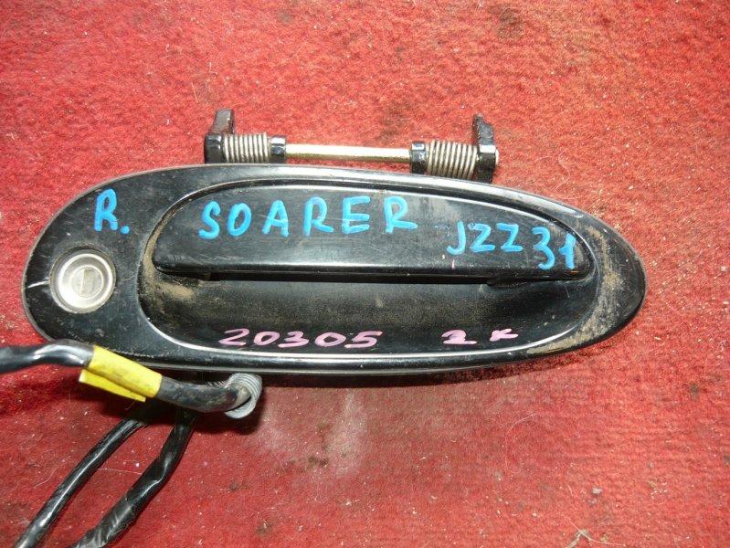 Ручка двери внешняя Toyota Soarer JZZ31 передняя правая