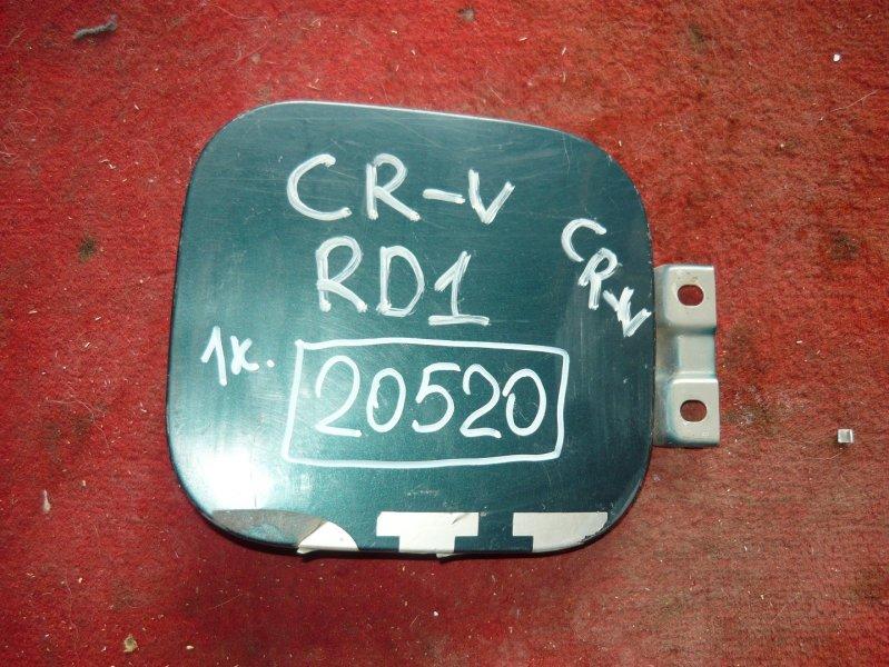 Лючок бензобака Honda Cr-V RD1