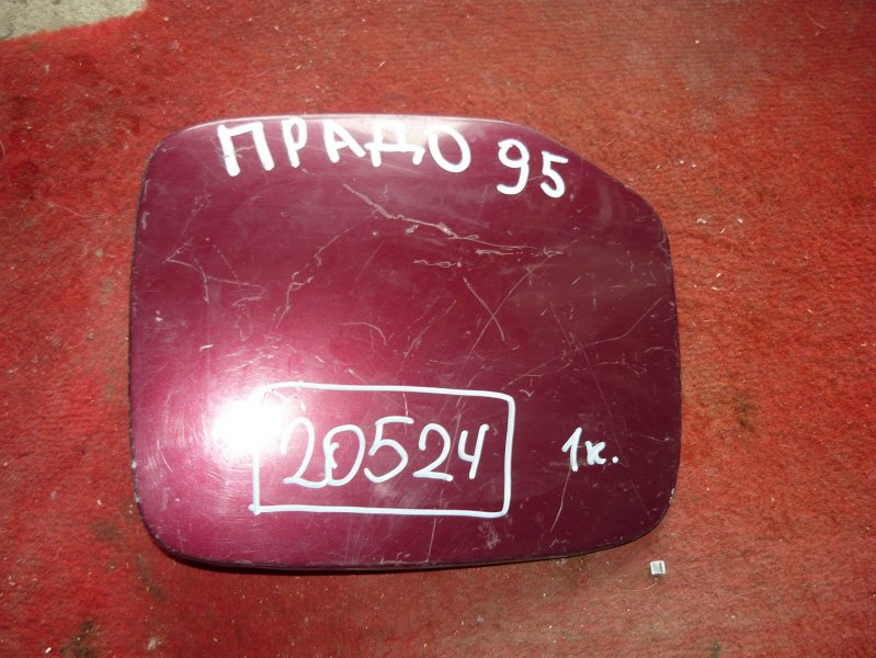 Лючок бензобака Toyota Land Cruiser Prado KZJ95