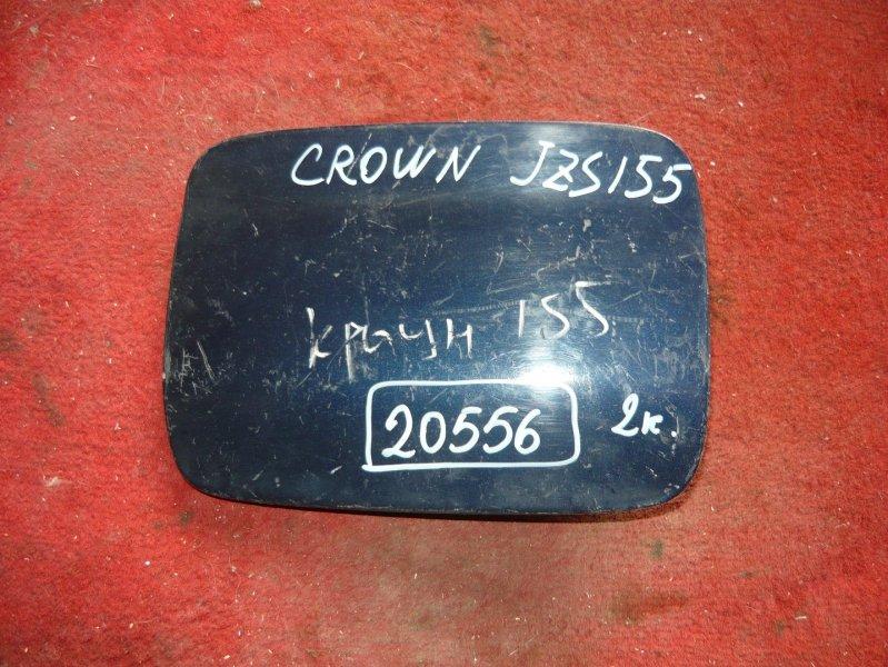 Лючок бензобака Toyota Crown JZS155