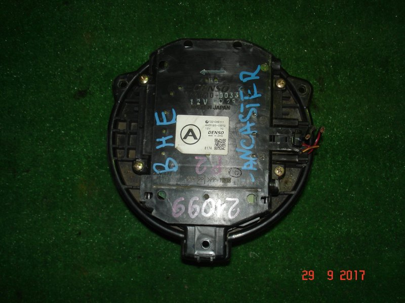 Мотор печки Subaru Lancaster BHE