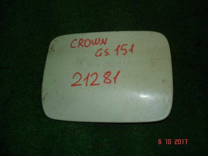 Лючок бензобака Toyota Crown GS151