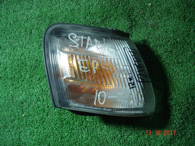 Габарит Toyota Starlet EP85 правый