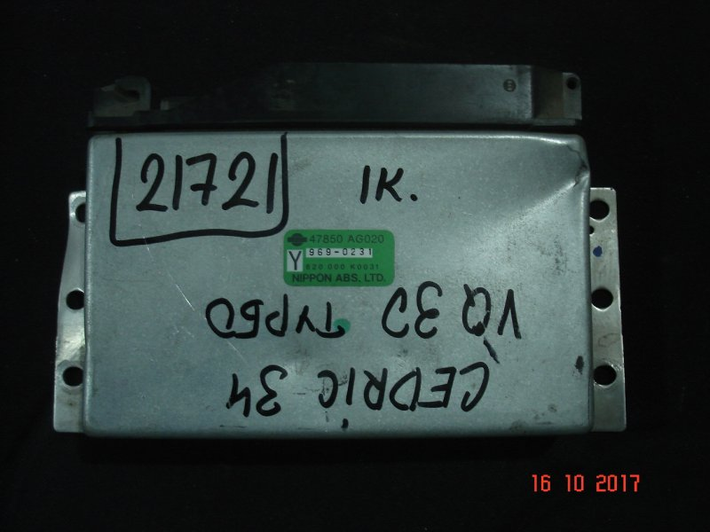 Блок управления abs Nissan Cedric HY34 VQ30