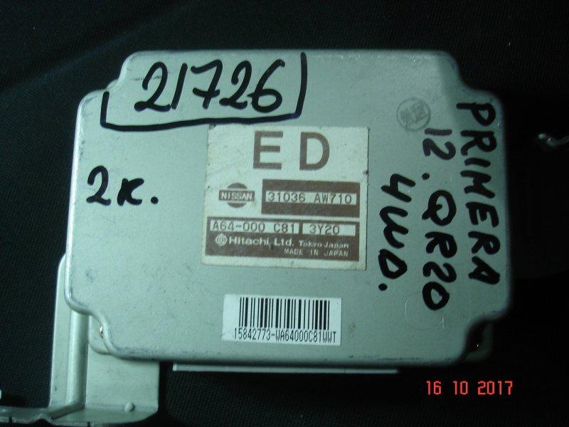 Блок управления акпп Nissan Primera TNP12 QR20