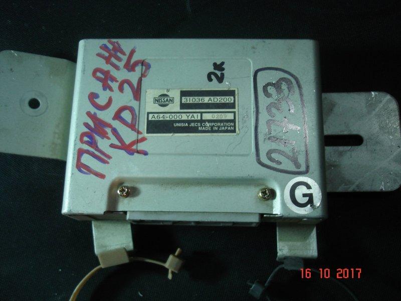 Блок управления акпп Nissan Presage U30 KA24