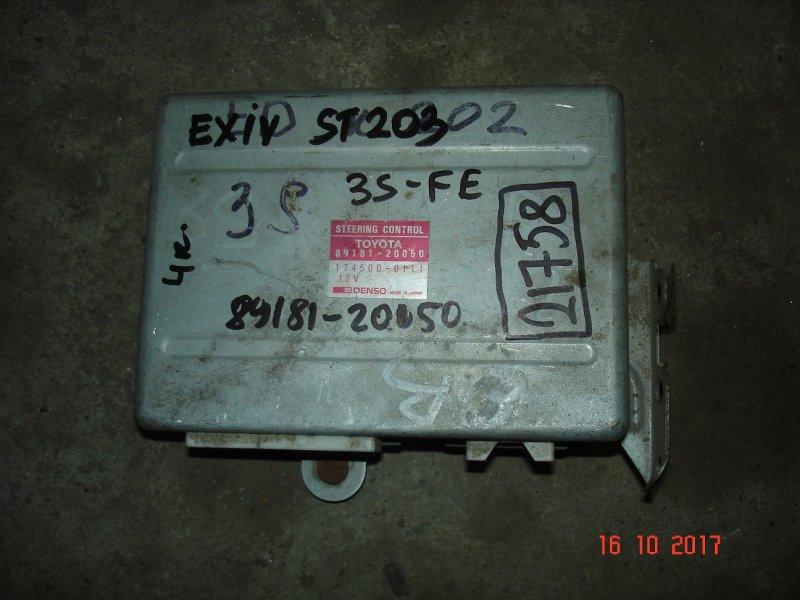 Блок управления рулевой рейкой Toyota Corona Exiv ST202 3S