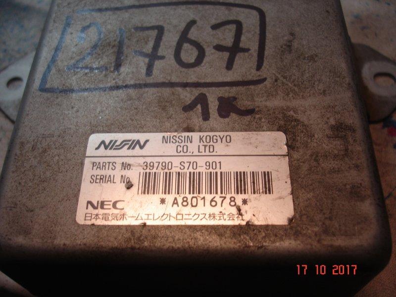 Блок управления акпп Honda S-Mx RH1 B20B
