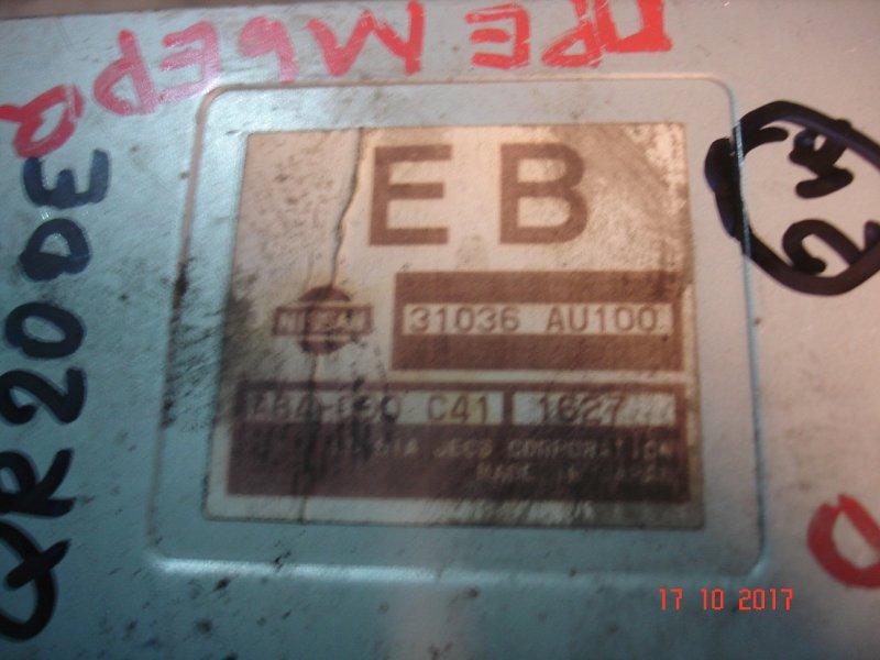 Блок управления акпп Nissan Primera WTP12 QR20