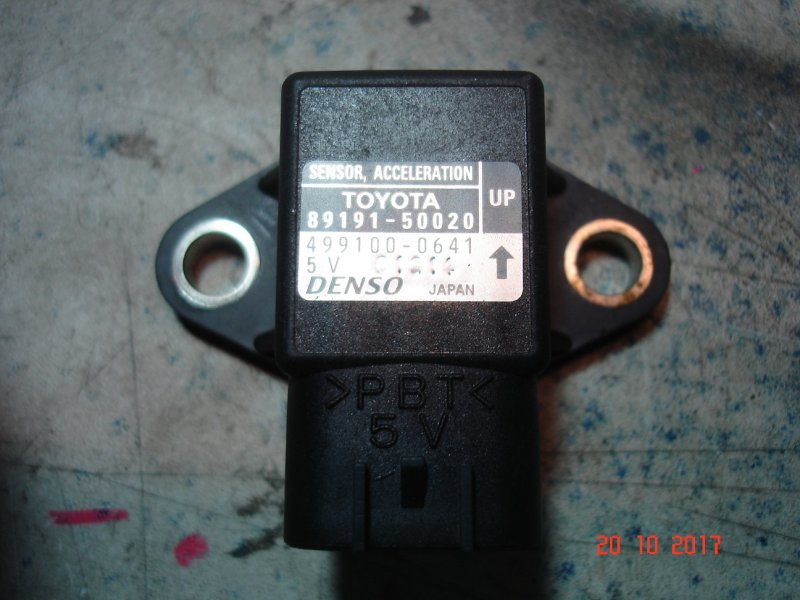 Датчик ускорения Toyota Crown GRS182