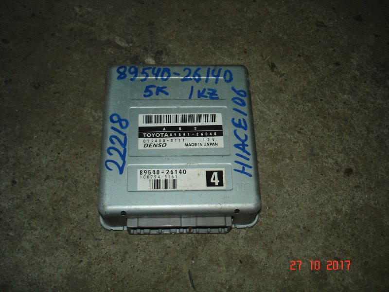 Блок abs Toyota Hiace KZH106 1KZ