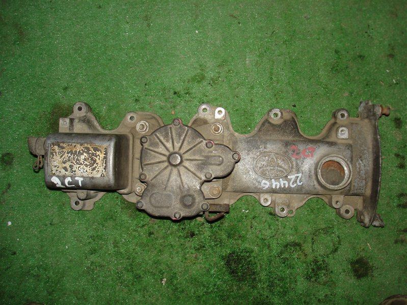 Крышка клапанная Toyota 2C-T