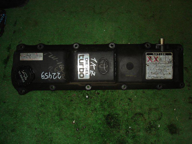 Крышка клапанная Toyota 1KZ