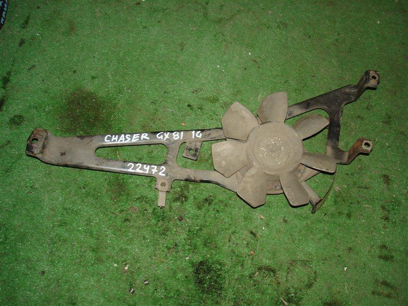 Вентилятор радиатора Toyota Chaser GX81 1G