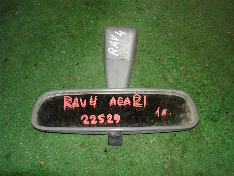 Зеркало заднего вида Toyota Rav4 ACA21