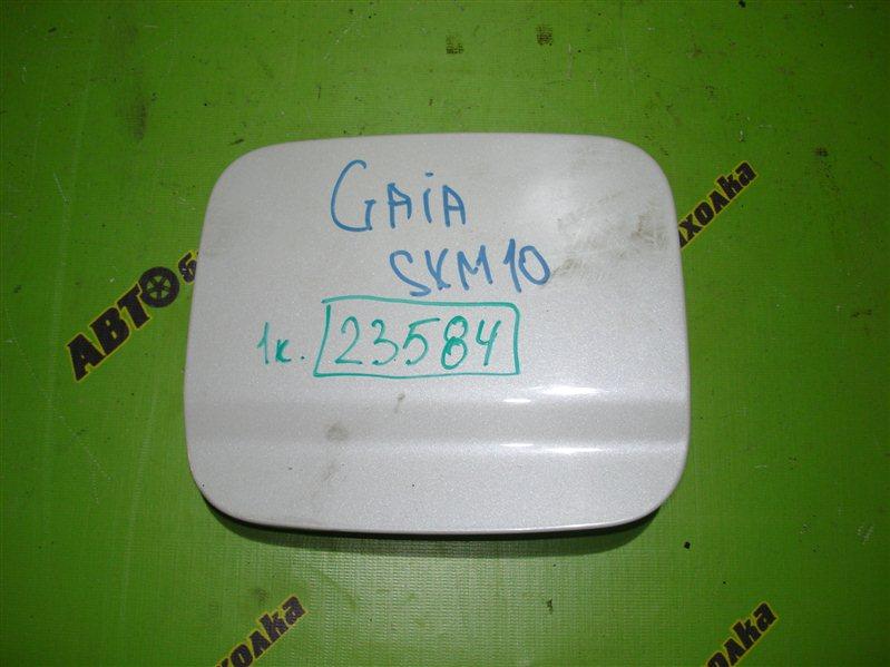 Лючок бензобака Toyota Gaia SXM10