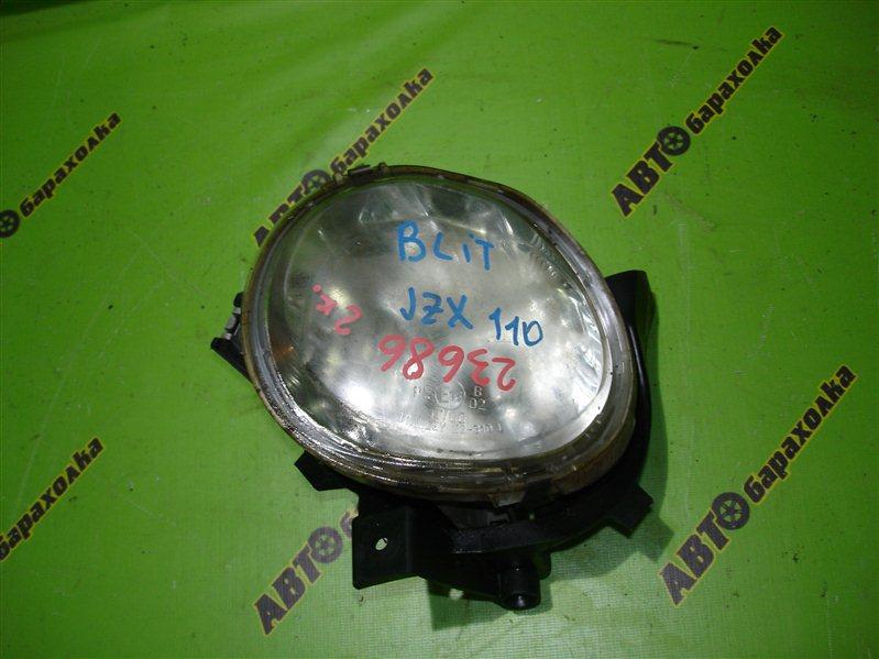 Туманка Toyota Mark Ii Blit JZX110 левая