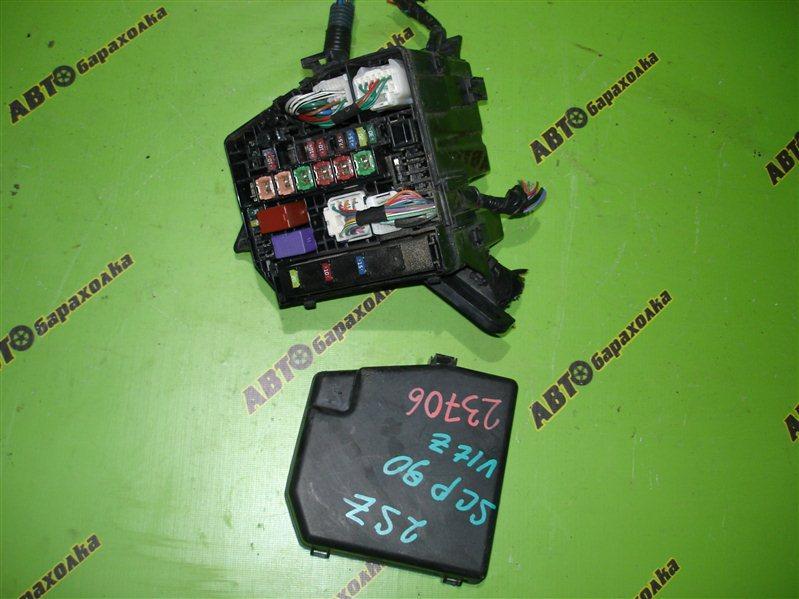 Блок предохранителей Toyota Vitz SCP90 2SZ