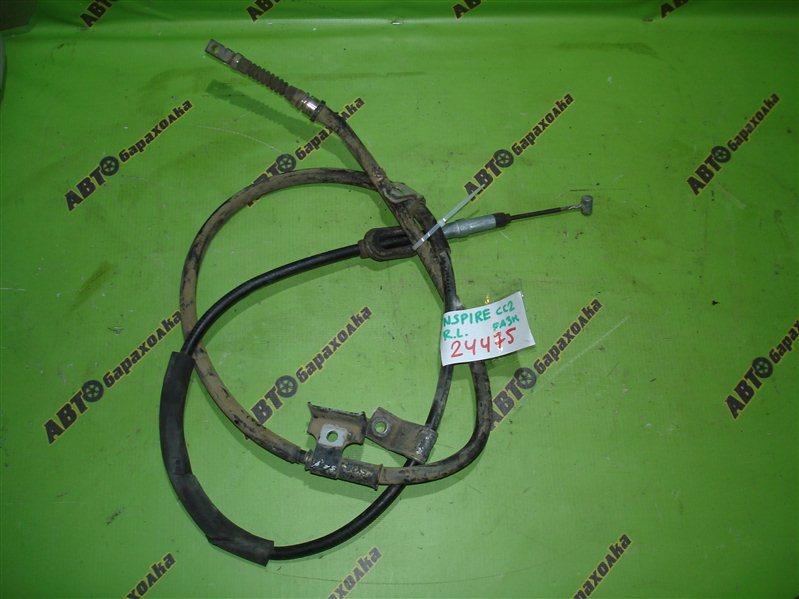 Тросик ручника Honda Inspire CC2 левый