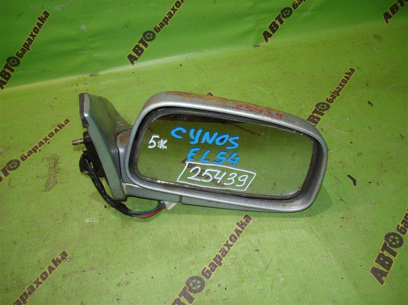 Зеркало Toyota Cynos EL54 переднее правое