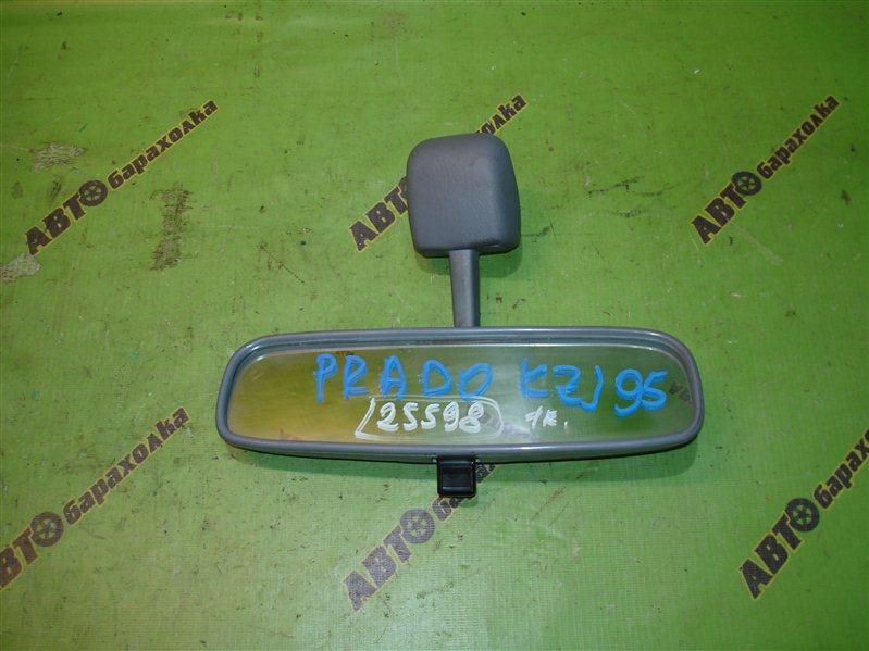 Зеркало заднего вида Toyota Land Cruiser Prado KZJ95