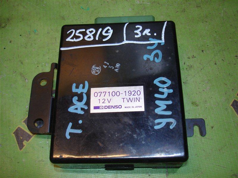 Блок управления Toyota Liteace YM40 3Y