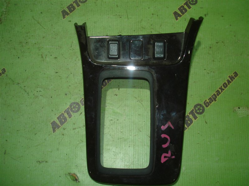 Консоль акпп Toyota Mark Ii GX90