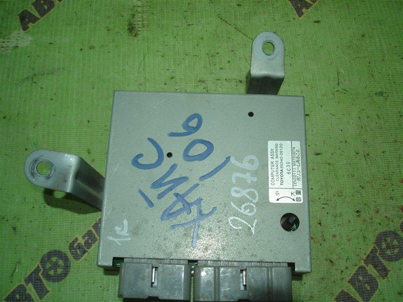 Блок управления парковкой Toyota Hiace KZH100