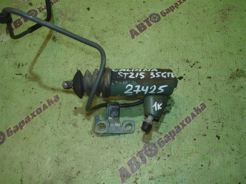 Рабочий цилиндр сцепления Toyota Caldina ST215 3SGTE