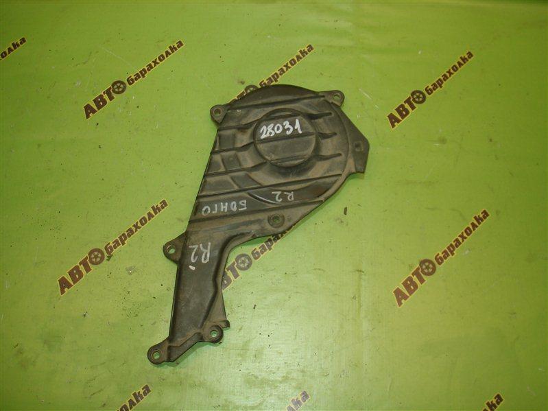 Кожух грм Mazda Bongo SK22 R2