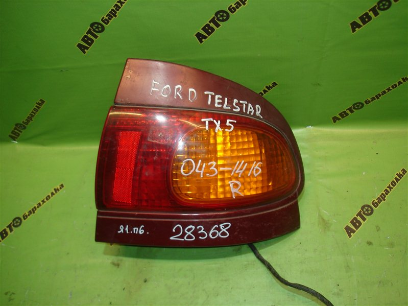 Стоп Ford Telstar TX5 задний правый