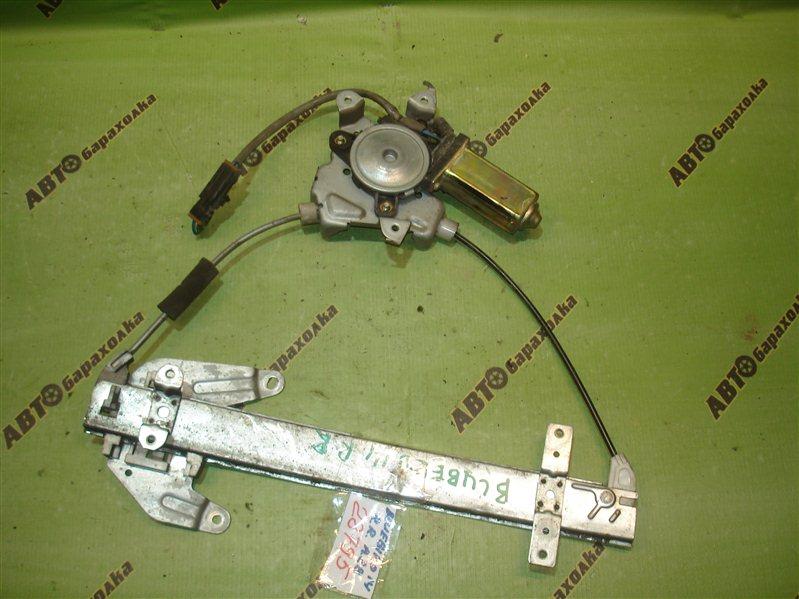Стеклоподъемник Nissan Bluebird U14 задний правый
