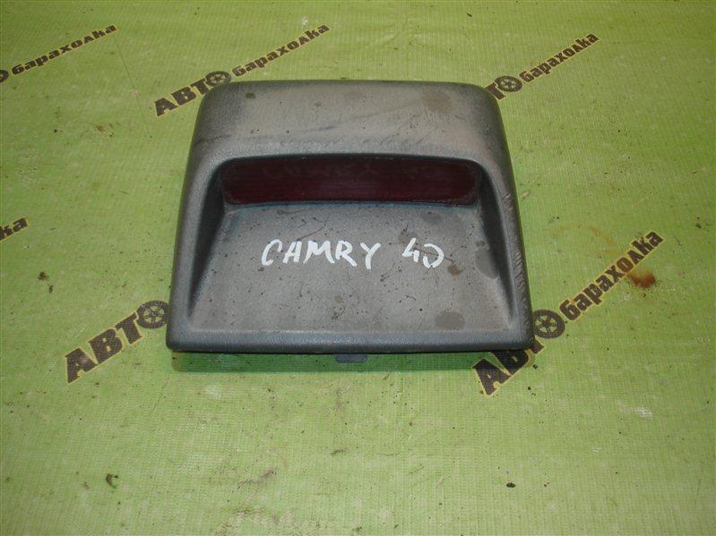Повторитель стопа Toyota Camry SV40 задний