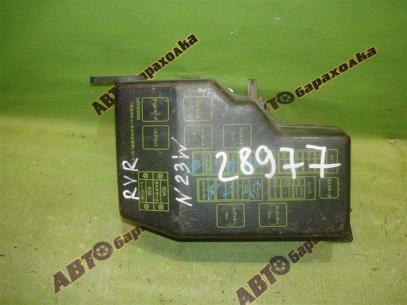 Блок предохранителей Mitsubishi Rvr N23W