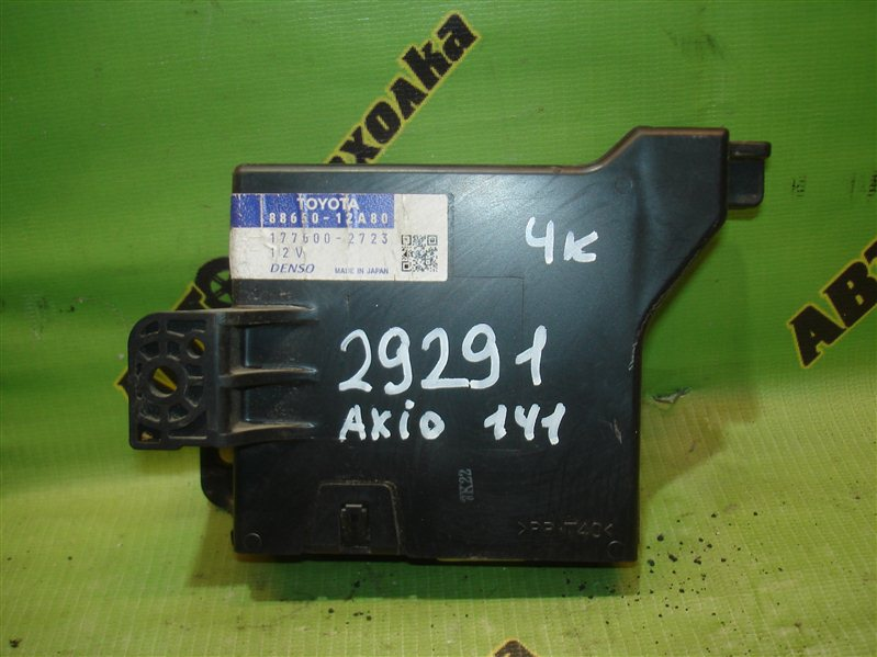 Блок управления кондиционером Toyota Corolla Axio NZE141