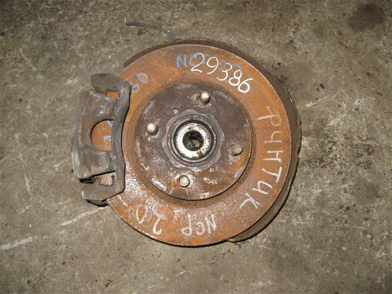Диск тормозной Toyota Funcargo NCP20 передний левый