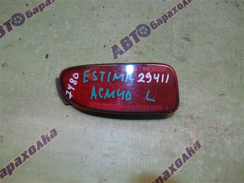 Катафот Toyota Estima ACR40 задний левый
