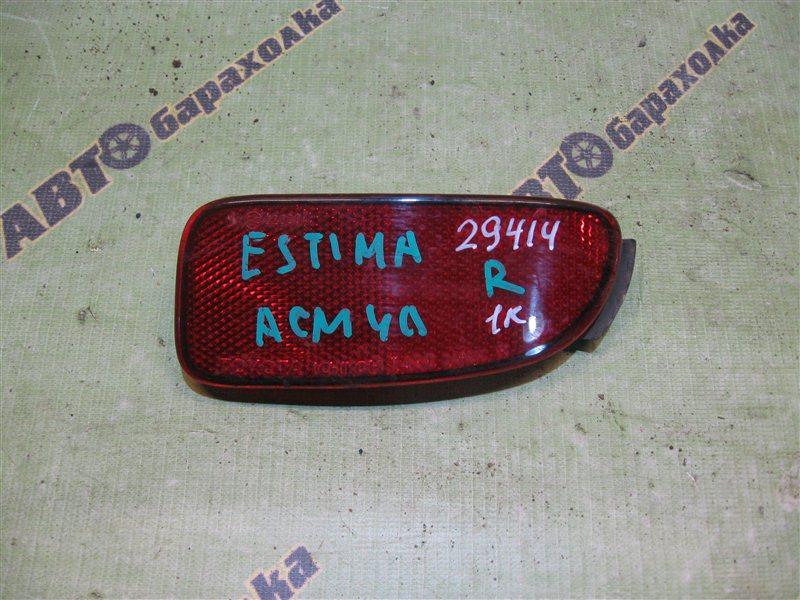 Катафот Toyota Estima ACR40 задний правый