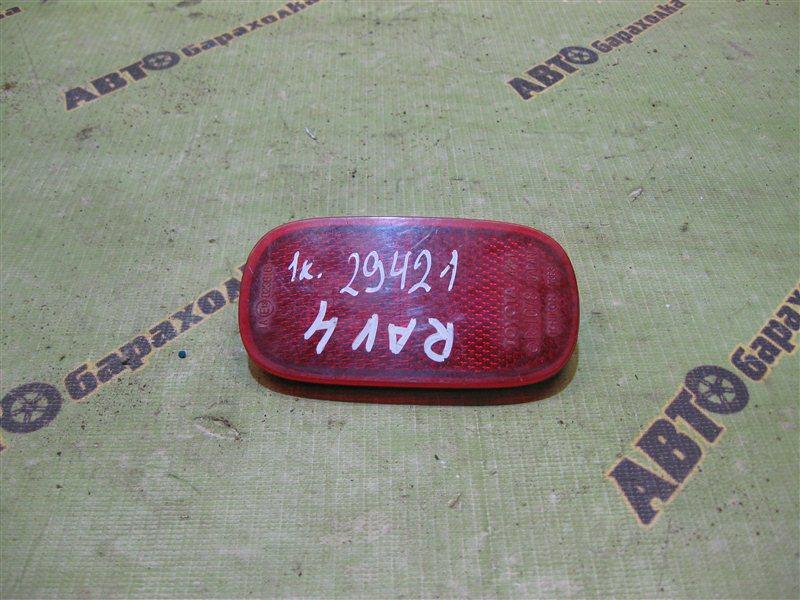 Катафот Toyota Rav4 ZCA26 задний правый