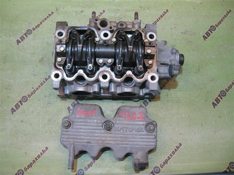 Головка блока цилиндров Subaru Impreza GC4 EJ16