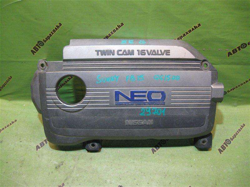 Декоративная крышка двс Nissan Sunny FB15 QG15DD
