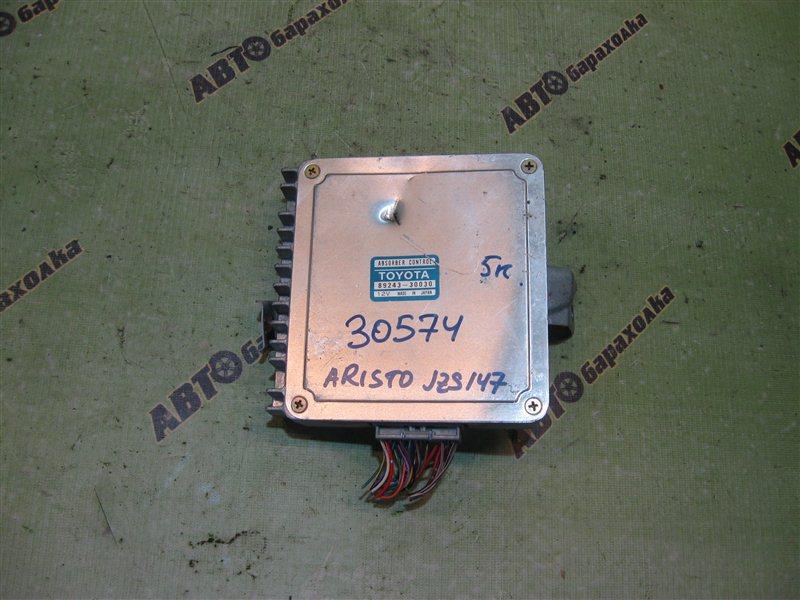 Блок управления Toyota Aristo JZS147 2JZGTE