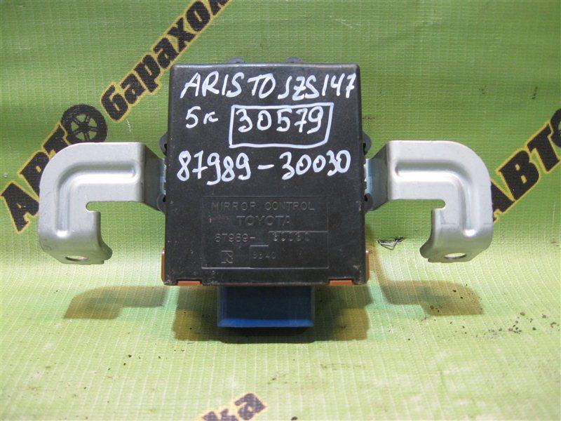 Блок управления зеркалами Toyota Aristo JZS147 2JZGTE