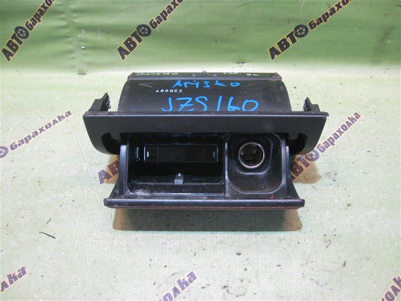 Пепельница Toyota Aristo JZS160