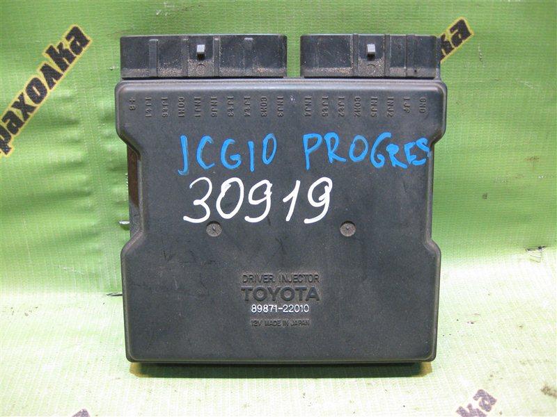 Блок управления форсунками Toyota Progres JCG10 1JZ