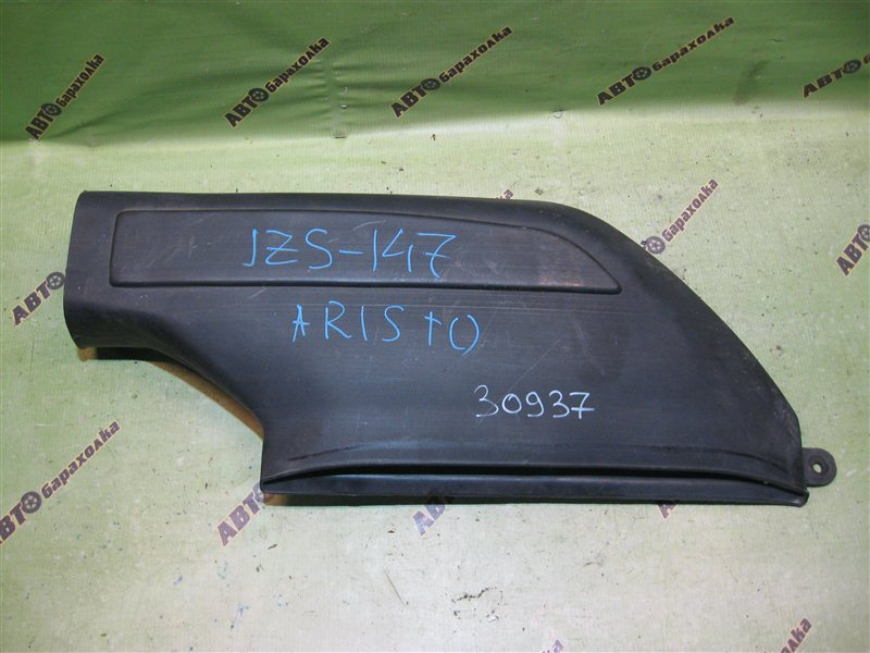 Воздухозаборник Toyota Aristo JZS147 2JZGTE