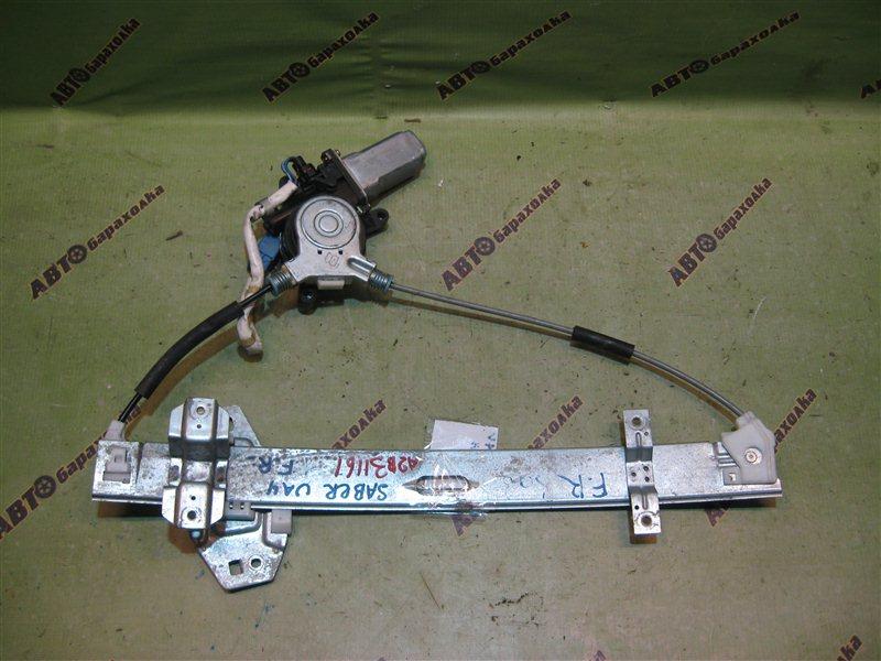 Стеклоподъемник Honda Saber UA4 передний правый