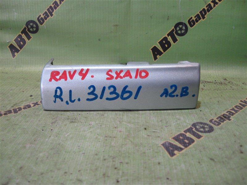 Планка под стоп Toyota Rav4 SXA10 задняя левая